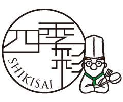 糸島の完熟ハバネロを使用