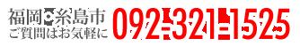 0923211525